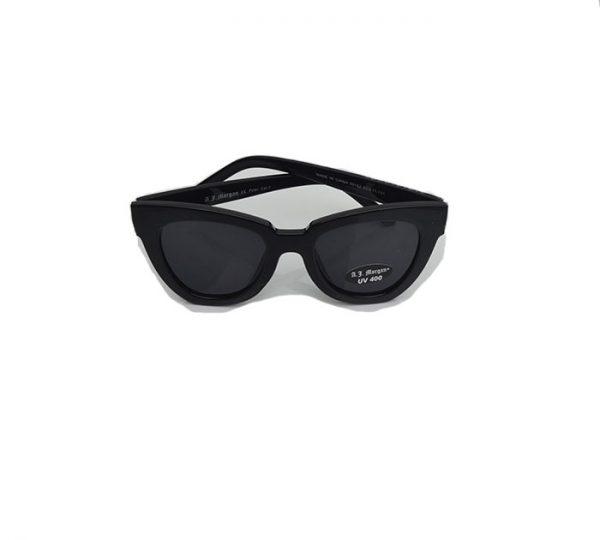 Óculos De Sol (UV 400)